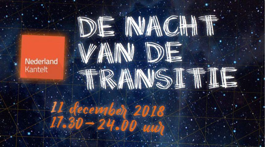 Nacht van de transitie Seats2meet Tilburg Spoorzone